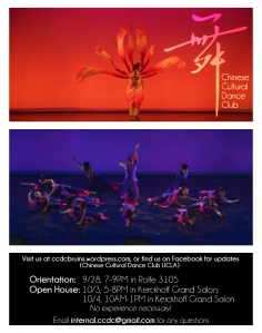 ccdc orientation flyer 2015-orientation, open house update